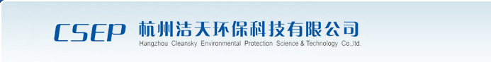 Hangzhou Jietian Environmental Protection Technology Co.,Ltd